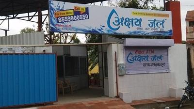 Sardarpura, Udaipur