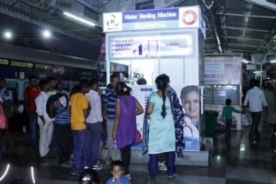 WADI RAILWAY STATION