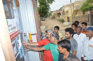 Adarsha Nagar Sirohi 3
