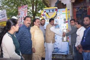 Nehru Nagar Indore 1
