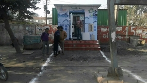 Piyali Chowk 1 Faridabad