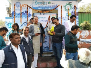 Piyali Chowk 2 Faridabad