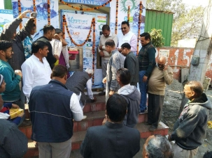Piyali Chowk 4 Faridabad