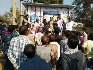 Saran Chowk Faridabad