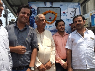 Water ATM in Shamli 2