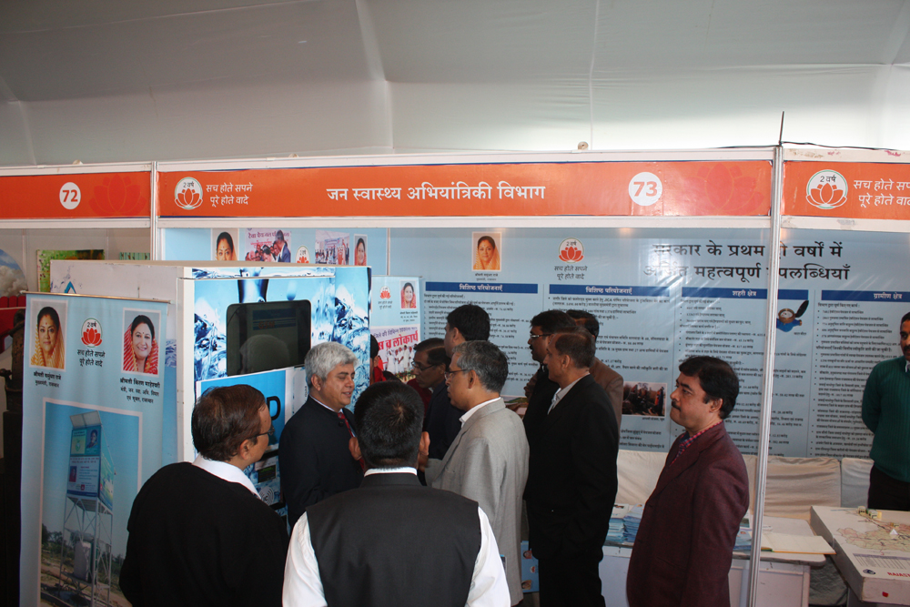 Akshay Swachh Jal at PHED Exhibition