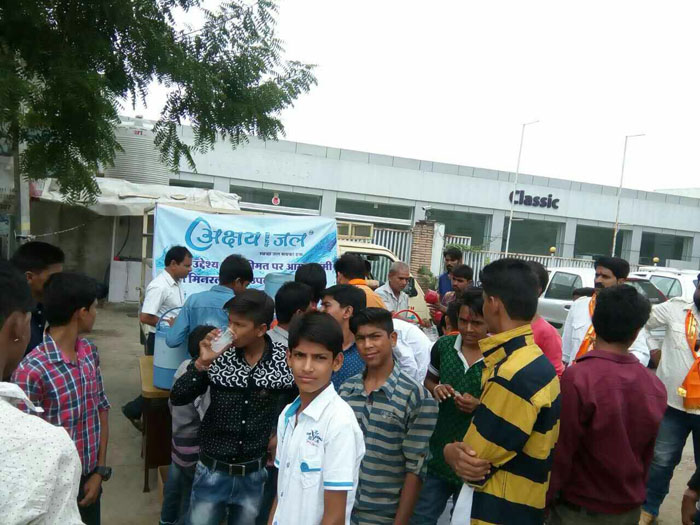 Free distribution of cold pure water